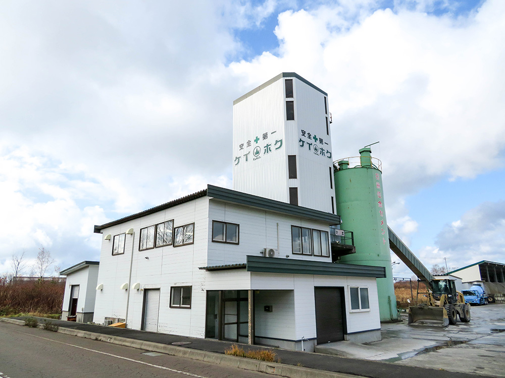伊達生コン工場